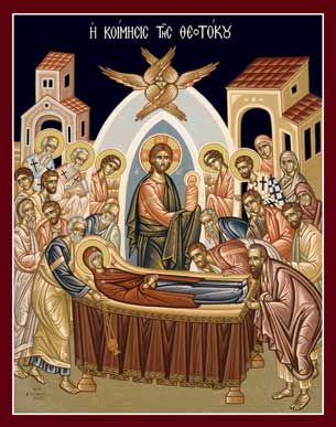 Icon of the Dormition of the Most Holy